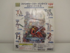 Affiche Gashapon PSO Serie 1 Front