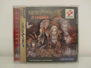 Akumajou Dracula X Front