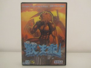 Altered Beast Front
