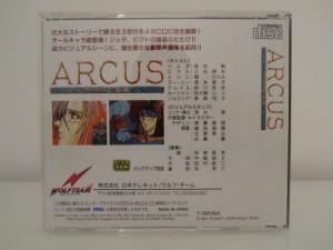 Arcus I.II.III Back