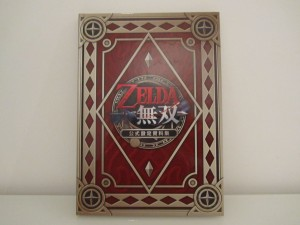 Art Book Hyrule Warriors Front