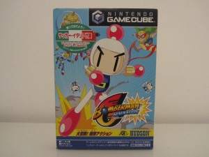 Bomberman Generation Front