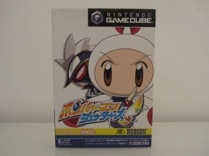 Bomberman Jetters Front