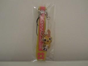 Bracelet PSP PSP 2 Infinty Happy Rappy Set Front