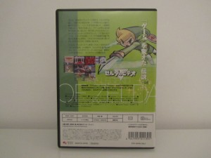 DVD Zelda No Video Back