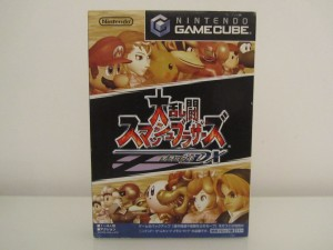 Dairantou Smash Brothers DX Front