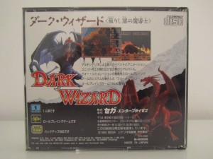 Dark Wizard Back