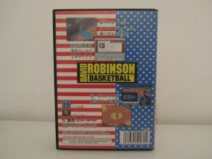 David Robinson Basketball Back