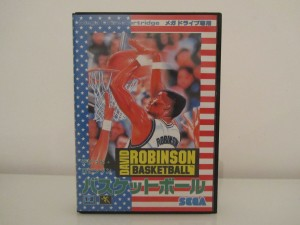 David Robinson Basketball Front