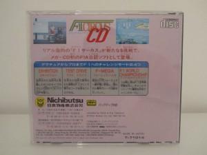F-1 Circus CD Back