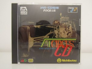 F-1 Circus CD Front