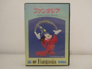 Fantasia Front