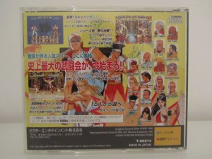 Fatal Fury Special Back