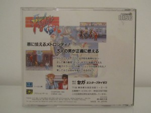 Final Fight CD Back