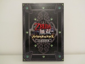 Hyrule Warriors Legends ArtBook Front