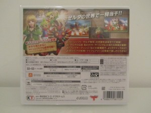 Hyrule Warriors Legends JP Back