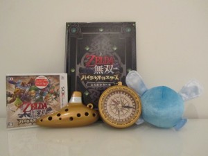Hyrule Warriors Legends Treasure Box Inside 1
