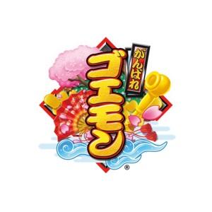 Logo Goemon