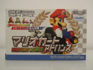 Mario Kart Super Circuit Front