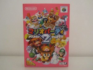 Mario Party 2 Front