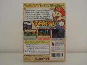 Mario Story Back