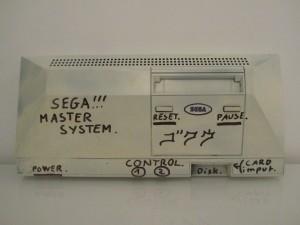 Master System Inside 1