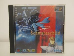 Mega Schwarzschild Front