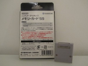 Memory Card GameCube Back