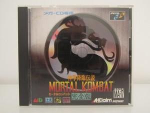 Mortal Kombat Front