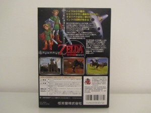 Ocarina Of Time JP Back