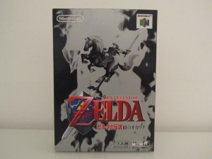 Ocarina Of Time JP Front