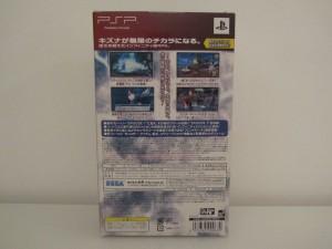 PSP 2 Infinty Premium Box Back