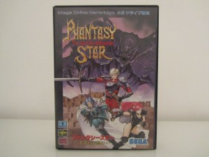 Phantasy Star 4 Front