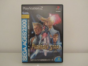 Phantasy Star Generation 1 Front