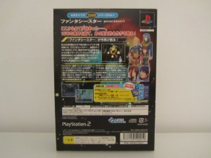 Phantasy Star Generation 1 Limited Back