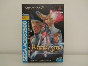 Phantasy Star Generation 1 Limited Front