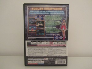Phantasy Star Online Blue Burst Back