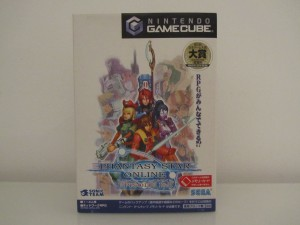 Phantasy Star Online Episode I & II Front