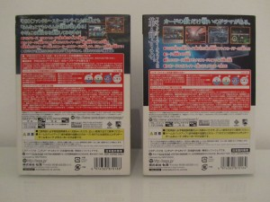 Phantasy Star Online Episode I, II & III Inside 2