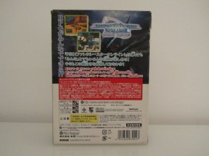 Phantasy Star Online Episode I & II + Modem Back