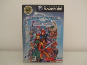 Phantasy Star Online Episode I & II Plus Front