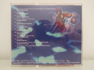 Phantasy Star Online Episode I & II Premium Arrange Back