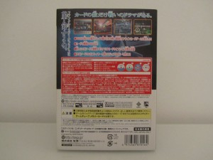 Phantasy Star Online III C.A.R.D. Revolution Back