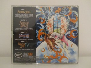 Phantasy Star The First Series Complete Album Back