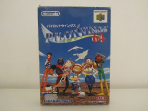 Pilotwings 64 Front