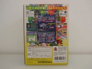 Pocket Monsters Stadium Back