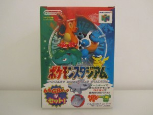 Pocket Monsters Stadium Front
