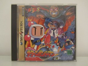 Saturn Bomberman Front