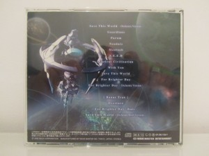 Save This World Phantasy Star Universe Original Score Back