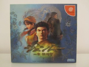 Shenmue Colletor Front